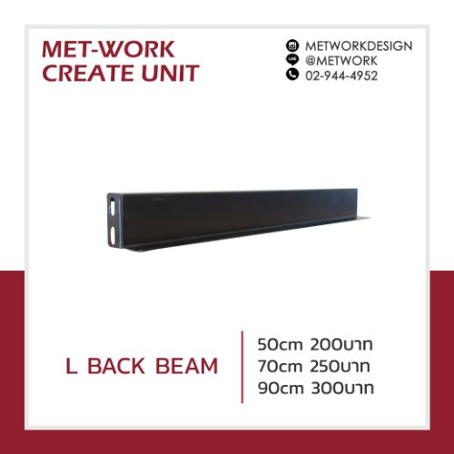 METWORK DESIGN copy 5