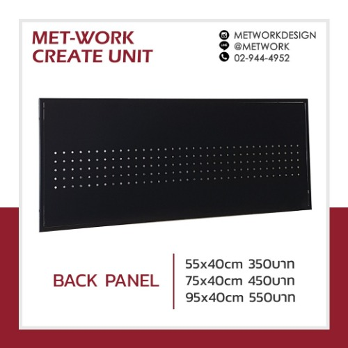 metwork create unit back panel l