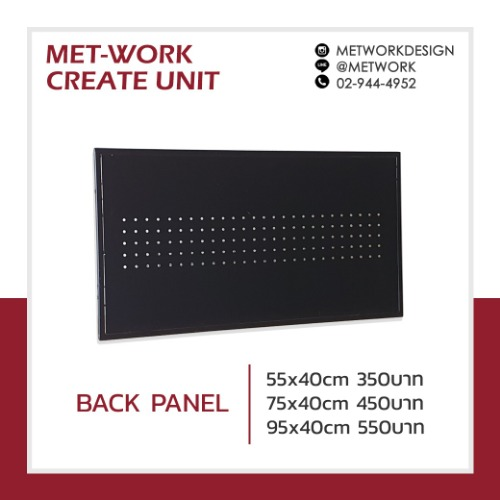 metwork create unit back panel m