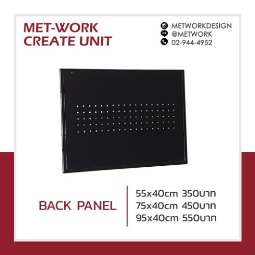 metwork create unit back panel s