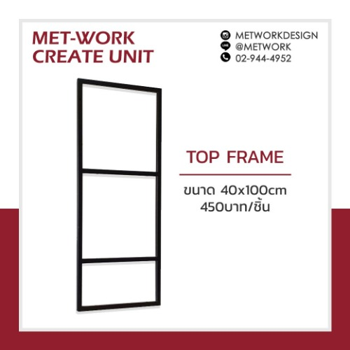 metwork create unit frame
