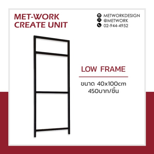 metwork create unit low frame