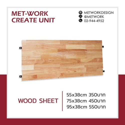 metwork create unit wood sheet m